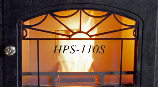 HPS-110S