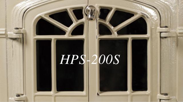 HPS-200S